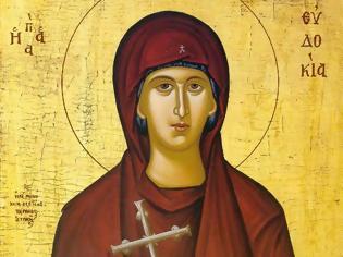 Φωτογραφία για Αγία Ευδοκία η φωτισμένη Αυτοκράτειρα του Βυζαντίου