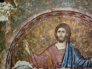 Φωτογραφία για Ο Θεός του αμετρήτου ελέους και της συγχωρήσεως