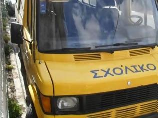 Φωτογραφία για Ξέρετε γιατί είναι κίτρινα τα σχολικά λεωφορεία;