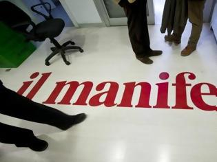 Φωτογραφία για Il Manifesto: Η ΕΛΛΑΔΑ ΒΓΑΙΝΕΙ ΑΠΟ ΤΑ ΜΝΗΜΟΝΙΑ ΛΙΤΟΤΗΤΑΣ