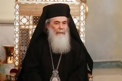 Γιώργος Παπαθανασόπουλος, Η Ορθοδοξία το 2018 (Δ΄)