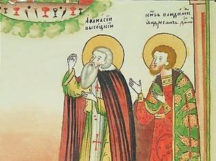 Φωτογραφία για Saint Athanasius of Serpukhov the Elder (+ 1401) and Saint Athanasius the Younger (+ 1395)