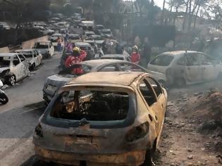 Φωτογραφία για Πολυτεχνείο Κρήτης - Έρευνα – κόλαφος για την πολύνεκρη τραγωδία στο Μάτι