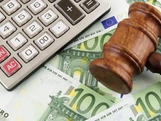 Φωτογραφία για Οι εισαγγελείς καλούν υπόπτους για τα δάνεια των κομμάτων