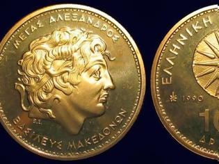 Φωτογραφία για Χαμός με κέρματα των 100 δραχμών & το αστέρι της Βεργίνας -Πόσο πωλούνται