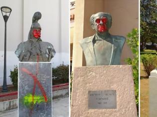 Φωτογραφία για Εξιχνιάστηκε η υπόθεση βανδαλισμών σε προτομές στην πόλη της Μυτιλήνης