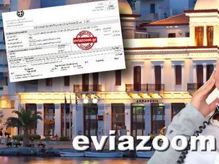 Φωτογραφία για Δήμος Χαλκιδέων: Ο καλύτερος πελάτης του ΟΤΕ! Δείτε πόσο κόστισε η σταθερή τηλεφωνία για ένα δίμηνο! (ΕΓΓΡΑΦΑ)