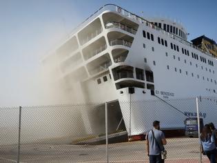 Φωτογραφία για Η αιτία που προκάλεσε τη φωτιά στο πλοίο «Ελ. Βενιζέλος» - Μέσα σε 4 λεπτά επεκτάθηκε η πυρκαγιά