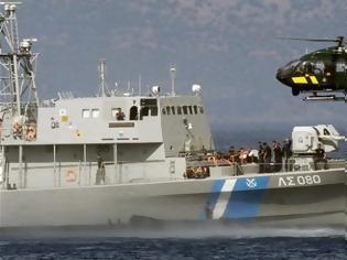 Φωτογραφία για Εντοπισμός και διάσωση 269 μεταναστών στο Αιγαίο