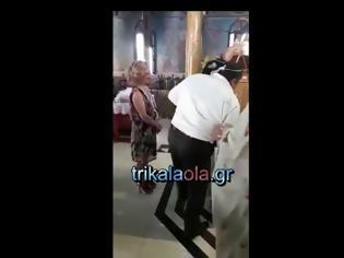 Φωτογραφία για Τρίκαλα – Πανικός σε γάμο: Δεν φαντάζεστε τι έκανε ο γαμπρός την ώρα του μυστηρίου [video]