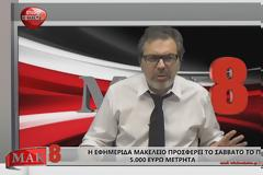 Ο Στέφανος Χίος δηλώνει υποψήφιος στις επερχόμενες βουλευτικές εκλογές
