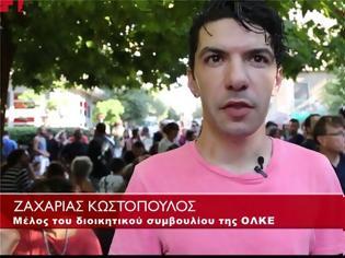 Φωτογραφία για Ζαχαρίας Κωστόπουλος: Αυτός είναι ο άντρας που έχασε τη ζωή του, επιχειρώντας να ληστέψει το κοσμηματοπωλείο στην Ομόνοια