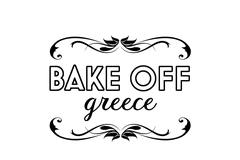 ''Bake off Greece'':  Δείτε τον εντυπωσιακό χώρο που γυρίζεται το σόου-Πρεμιέρα απόψε...