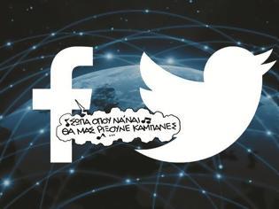 Φωτογραφία για Έρχονται καμπάνες για Facebook και Twitter