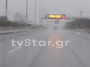 Φωτογραφία για Βροχές και καταιγίδες έφερε ο Ζορμπάς στη Βοιωτία [video]