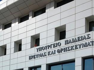 Φωτογραφία για ΥΠΠΕΘ: Aπαράδεκτη πρακτική από την Πανελλήνια Ένωση Θεολόγων εις βάρος των εκπαιδευτικών