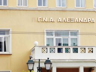 Φωτογραφία για ΠΟΕΔΗΝ: Νοσοκομείο Αλεξάνδρας χωρίς ασανσέρ- Λιποθυμούν ασθενείς στα σκαλιά