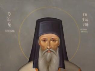 Φωτογραφία για Θαυμαστή διάσωση δια πρεσβειών του Αγίου Σοφιανού