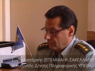 Φωτογραφία για Νέα Ιστοσελίδα Με Ελκυστικό Σχεδιασμό Για Το Υπουργείο Εθνικής Άμυνας
