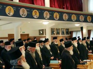 Φωτογραφία για Οι σχέσεις Κράτους - Εκκλησίας στο επίκεντρο της συνεδρίασης της Ιεραρχίας