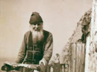 Φωτογραφία για 11116 - Ιερομόναχος Θεοδόσιος Καρουλιώτης (1869 - 2 Οκτωβρίου 1937)