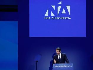 Φωτογραφία για Ο Μητσοτάκης άλλαξε το σήμα της Νέας Δημοκρατίας (ΦΩΤΟ)