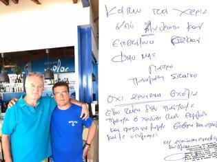 Φωτογραφία για Μήνυμα υποστήριξης και με υπογραφή: ΚΑΤΩ ΤΑ ΧΕΡΙΑ ΑΠΟ ΤΟΝ ΠΑΝΑΓΙΩΤΗ ΣΤΑΪΚΟ λέει ο Κώστας Γ. Σάββας