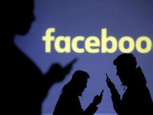 Φωτογραφία για Τι απαντά το Facebook σε κατηγορίες για human trafficking στην πλατφόρμα του
