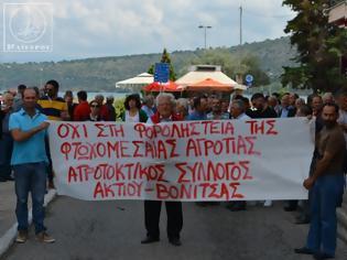 Φωτογραφία για Ομοσπονδία Αγροτικών Συλλόγων Αιτωλοακαρνανίας: Συλλαλητήριο την Τετάρτη 17 Οκτωβρίου 2018 στον κόμβο της Αμφιλοχίας, για τα οξυμένα προβλήματα των κτηνοτρόφων