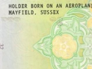 Φωτογραφία για Δείτε τι συμβαίνει στα παιδιά που γεννιούνται σε αεροπλάνο