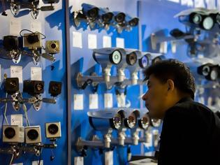 Φωτογραφία για Ολοκληρωτική παρακολούθηση, αξιολόγηση και «ταξινόμησης» των πολιτών