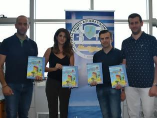 Φωτογραφία για Με υπογραφή της Ένωσης Αξιωματικών ΕΛ.ΑΣ. Κρήτης κυκλοφόρησε το παιδικό βιβλίο Ο Κύριος Κοκοδούλης