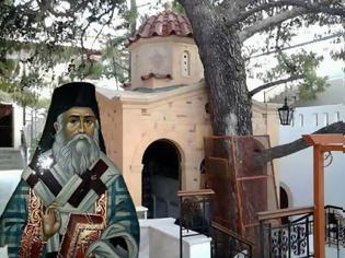Φωτογραφία για Γι' αυτό αγίασε ο Άγιος Νεκτάριος