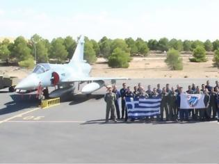Φωτογραφία για Πρωτιά για τους Έλληνες πιλότους στο ΝΑΤΟ