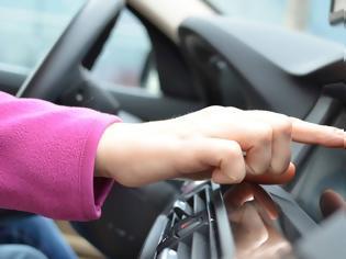 Φωτογραφία για Οι τεχνολογίες που θα αντικαταστήσουν τα κλειδιά των αυτοκινήτων