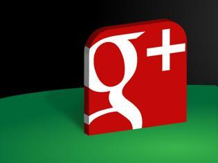 Φωτογραφία για Οριστικό λουκέτο στην Google+ μετά την διαρροή δεδομένων χιλιάδων χρηστών