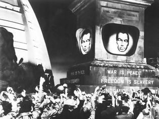 Φωτογραφία για George Orwell – 1984