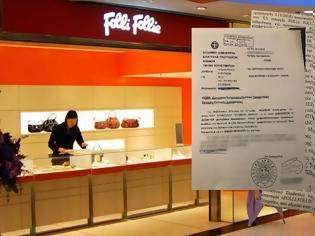9f88a40d62 Φωτογραφία για Καταπέλτης το βούλευμα για τη Folli Follie  Από το 2007  «μαγείρευαν τους