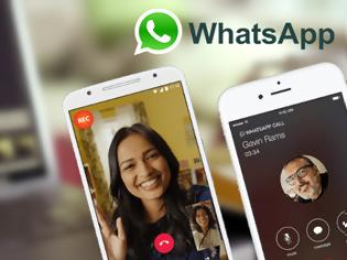 Φωτογραφία για Ο λογαριασμός του WhatsApp θα μπορούσε να παραβιαστεί χρησιμοποιώντας βιντεοκλήσεις