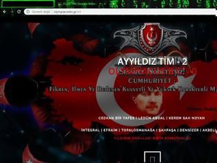 Φωτογραφία για Τούρκοι χάκερς «έριξαν» δεκάδες ελληνικές ιστοσελίδες