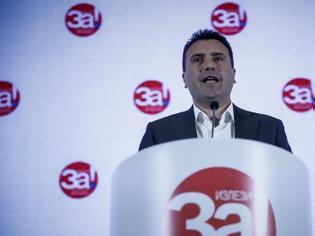 Φωτογραφία για Μήνυμα Ζάεφ: Καλύτερη συμφωνία μεταξύ «Μακεδονίας» και Ελλάδας δεν μπορεί να υπάρξει