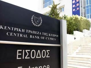 Φωτογραφία για Οι Κύπριοι παραμένουν υπερχρεωμένοι, σύμφωνα με την Κεντρική Τράπεζα