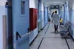 Προκήρυξη για τέσσερις θέσεις διοικητών και αναπληρωτών διοικητών σε νοσοκομεία