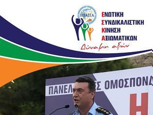 Φωτογραφία για Μήνυμα του Γιάννη Κατσιαμάκα για τη νίκη της ΕΣΚΑ στις εκλογές της ΠΟΑΞΙΑ