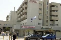 Διοικητές Νοσοκομείων ΕΣΥ αναζητά το Υπουργείο Υγείας