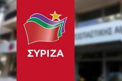 ΣΥΡΙΖΑ: ΕΚΤΕΘΕΙΜΕΝΟ ΤΟ ΕΛΚ ΚΑΙ Η Ν.Δ. ΑΠΟ ΤΗΝ ΕΠΙΣΤΟΛΗ ΟΡΜΠΑΝ ΣΕ ΧΡΥΣΗ ΑΥΓΗ