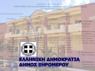 Φωτογραφία για Κριτική ο ΠΑΝΟΣ ΗΛ. ΧΟΛΗΣ για τον ισολογισμό 2016 του Δήμου Ξηρομέρου