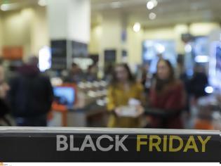 Φωτογραφία για Black Friday 2018: Πότε είναι η «Μαύρη Παρασκευή» των μεγάλων εκπτώσεων