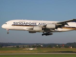 Φωτογραφία για Σιγκαπούρη - Νέα Υόρκη σε... 19 ώρες: Απογειώθηκε το Airbus της μεγαλύτερης πτήσης στον κόσμο