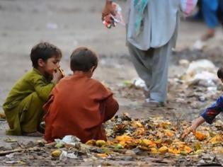Φωτογραφία για Ένας στους πέντε ανθρώπους παγκοσμίως «ζει» με 1,73 δολάρια την ημέρα!